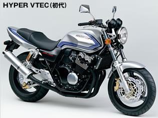 HYPER VTEC(初代)
