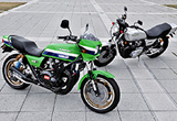 AMAスーバーバイクの輝きを再び! Z1000 R&J