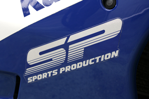 F1クラス=ZXR750やF3クラス=ZXR400にSP=スポーツプロダクションモデルが追加され、何と「FCRキャブ」が標準装備された。