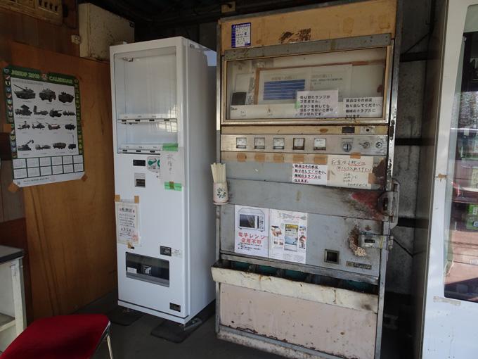 ゆるカブ第百二十九回「昭和のレトロ自販機を探訪!」 04画像