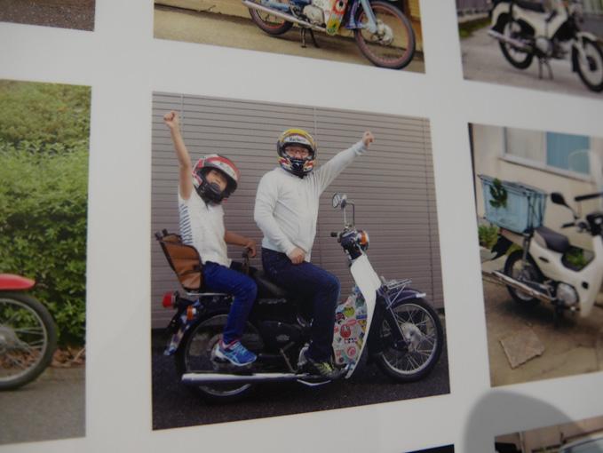 ゆるカブ第百四十一回「インスタでカフェカブ青山」05画像