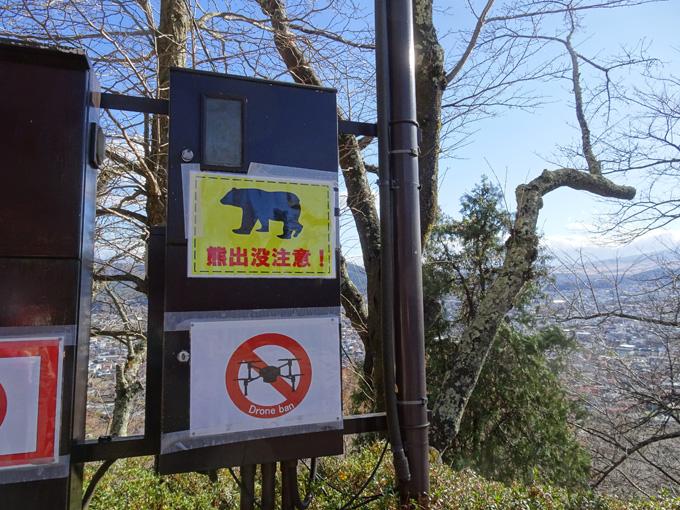 ゆるカブ第百四十二回「CT125で富士山に会いに行く」07画像