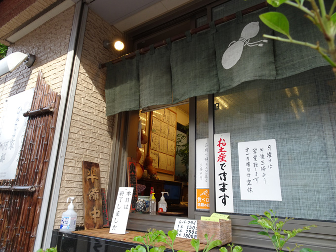 ゆるカブ第百五十四回「タワマンそびえる東京下町をカブ散歩」03画像