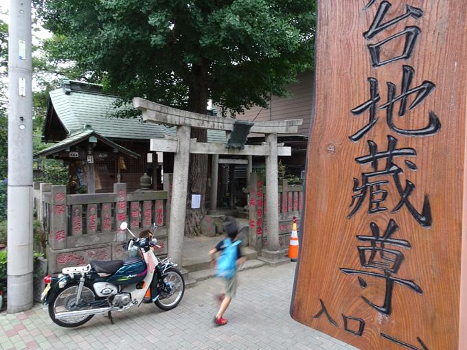 ゆるカブ第百五十四回「タワマンそびえる東京下町をカブ散歩」08画像