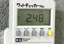 計測の結果、1時間あたりの電気料金はわずか2.5円。これは安い! シードを満充電するには8時間ほどですが、計算すると一回の充電では約19.8円となります。