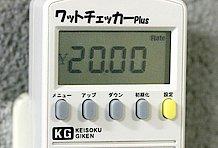 日本では、1kwhという時間当たりの消費電力で料金が決められています。今回は電力各社の平均的な料金である20円で計算してみました。