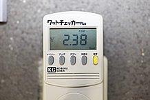 ワットチェッカーを使って充電時の電気代を計測。バッテリーが空に近い状態では1時間あたり2.7円、満充電に近づくと2.4円ほど。平均すると2.5円/1時間。満充電までは9時間ほどですから、電気代は20円台で収まります。