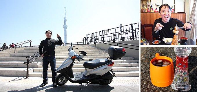 第二回 超っ~アツイ! 開業直前のスカイツリー周辺巡り(東京・墨田区)