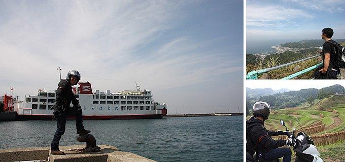 第六回 フェリーでワープ!房総半島で絶景+αを楽しむ旅(千葉県)