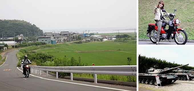 第十回 風そよぐ霞ヶ浦でまさかの遭遇!?(茨城県)