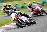 2012 Battlax 青木ノブアツ杯 ハルナ ミニバイクレース Rd.4