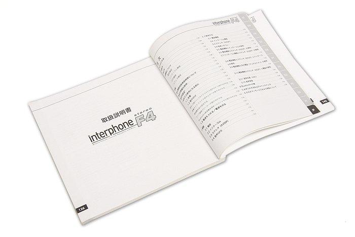 海外からの輸入商品は説明書が欧文のものも多いが、インターフォン・シリーズには日本語説明書も付属するため、安心してセットアップが可能。操作もシンプルだから迷いが少ない。