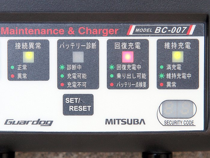 本体とバッテリーが接続されると、バッテリーの状態を診断、そこで充電可能と判断されるとチャージが開始。弱ったバッテリーは回復充電され、その後満充電を維持するモードに移行する。