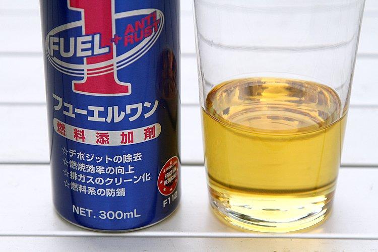 フューエルワンは見てのとおり、琥珀色の美しい液体だ。粘りけはほとんどなく、サラサラなので、タンクに注ぐ際にも液ダレなどがなく、簡単に注入できる。誰でも手軽に扱える商品だ。