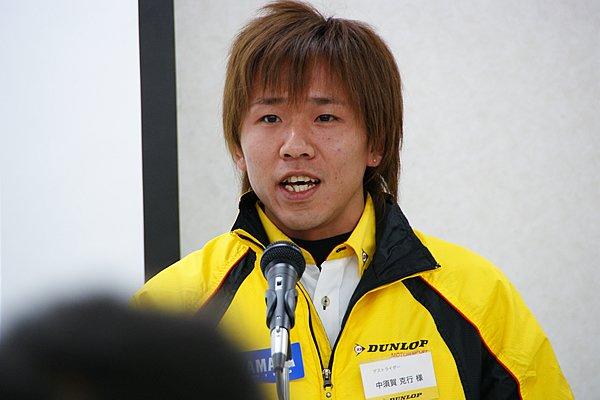 発表試走会当日のゲストライダーは全日本ロードレース選手権JSB1000クラスを2連覇した中須賀克行選手。α-12を高く評価している。