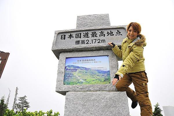 国道292号線、通称「志賀草津道路」には標高2,172m、日本国道最高地点があります富士山の五合目よりもはるかに高いところを走っているんですよ。