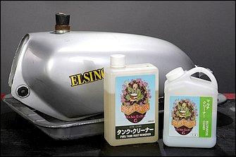 タンク内部にサビが発生している際には、タンクの「サビ取りケミカル」で処理する前に、必ず実施しておきたいのがタンク内部の脱脂洗浄である。タンク内部のサビと沈殿した汚れ油脂はまったく成分が異なるので、まずは油脂の洗浄から開始するのが正解だ。