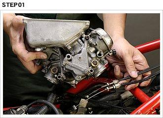 可能であればエンジンからキャブレターを取り外し、スロットルワイヤーとバイスターターワイヤーをキャブレターから分離する。各ワイヤーを手で単独で動かしてみて、スムーズでなければ洗浄と給油を行う。