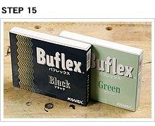 バフレックスは本当に使えます。純正ペイントに多いユズ肌をバフレックスで磨き、ポリッシャーで仕上げれば、完全鏡面な極上仕上げになる。高級車御用達研磨シートだ。