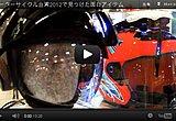 モーターサイクル台湾2012で見つけた面白アイテム