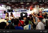 モーターサイクル台湾2012 コンパニオンのステージイベントの様子