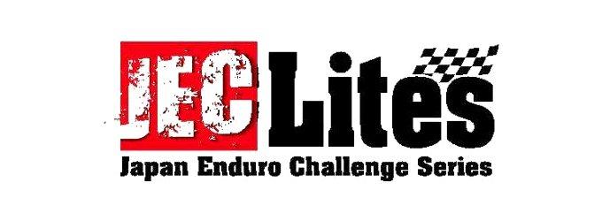2013 JEC-Lites in 川西のエントリー6/3から開始