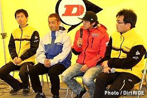 開発に携わった、エンデューロライダー鈴木健二選手(ヤマハ)とモトクロスライダー成田亮選手(ホンダ)。