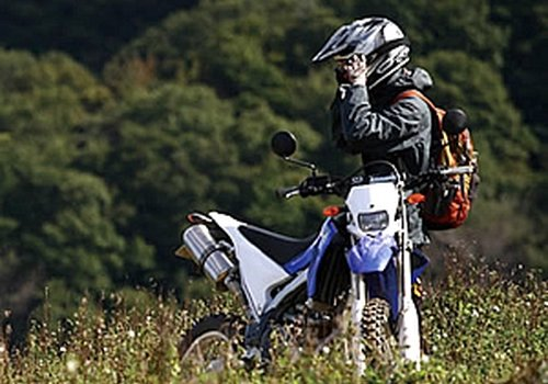 自転車の 中古 トライアル 通販 自転車 : オフロードバイクに乗るときは ...