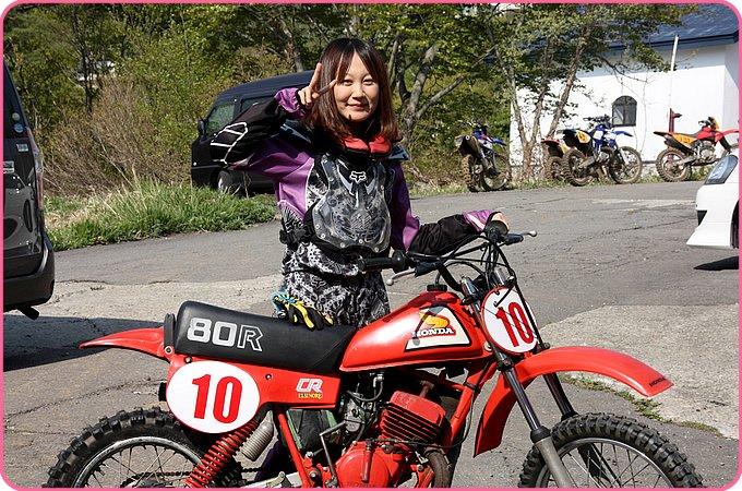 かなさんとホンダ CR80