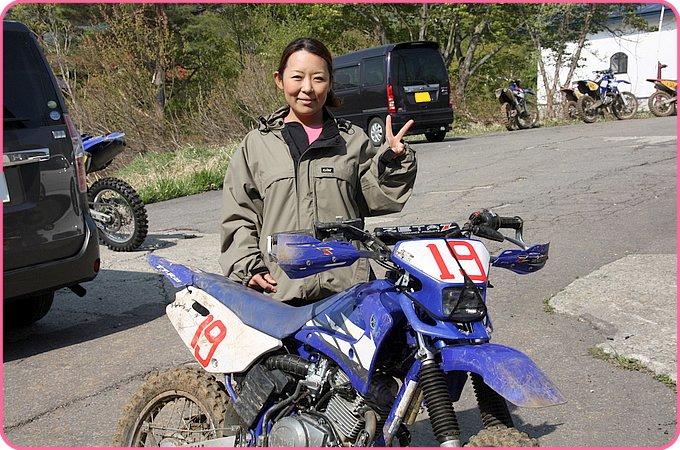 waniっこさんとヤマハ TTR125
