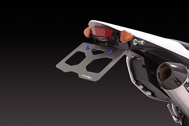 DRC MOTOLED エッジホルダーKIT CRF250L/M用 7,300円(税抜)