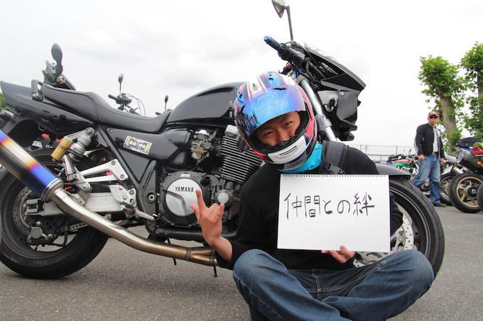 ライダースナップ Dolphin Rider さん(ヤマハ XJR1200/1955年式)