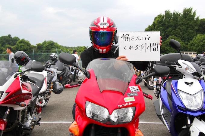 ライダースナップ Moppy さん(ホンダ VFR800F/1998年式)