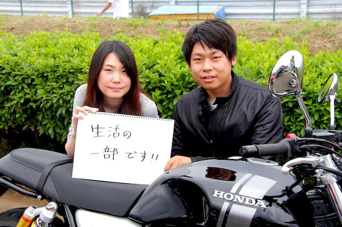 ライダースナップ ハタナカ さん(ホンダ CB1100RS/2017年式)