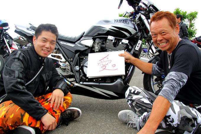 ライダースナップ カクニシ さん(ヤマハ XJR1300/2002年式)