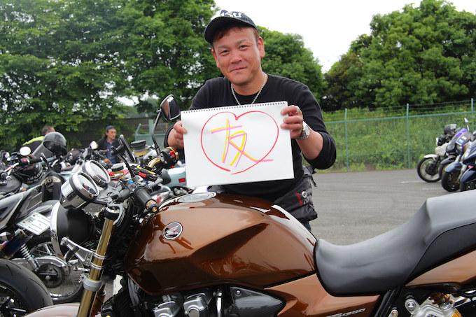 ライダースナップ まー さん(ホンダ CB1300/2009年式)