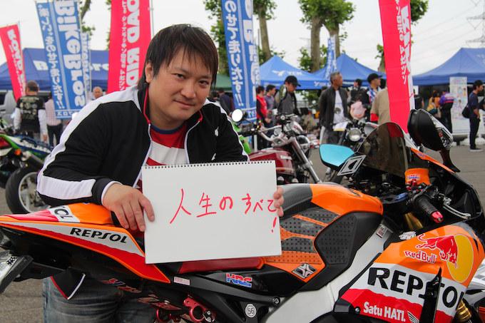 ライダースナップ mss マチ さん(ホンダ CBR1000RR/2013年式)