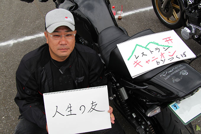 ライダースナップ ダース・ベイダー さん(カワサキ ZRX1200ダエグ/2015年式)