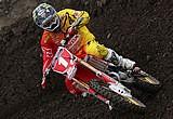 2012 全日本モトクロス選手権 第2戦 関東大会
