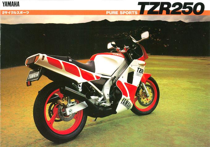 ヤマハ TZR250(1985)の画像