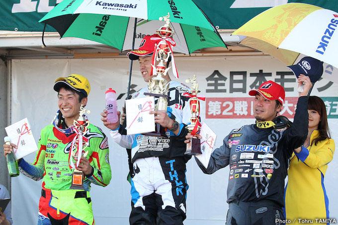 2017年 全日本モトクロス選手権 第2戦関東大会