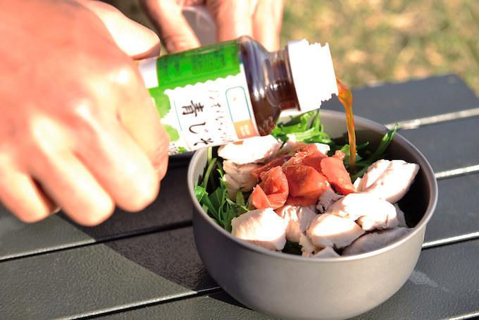 ライダーズレシピ「ササミと水菜のヘルシー梅肉和え」の画像