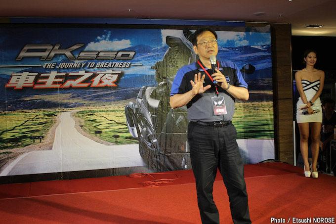 キムコ「AK550」台湾納車イベントレポート オーナーチェック編