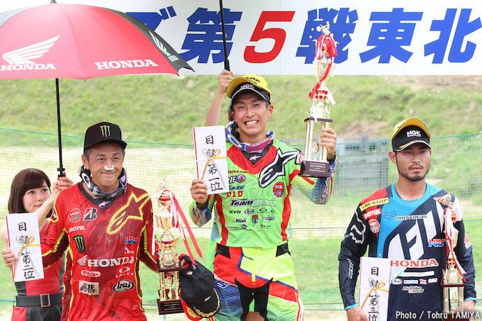 2017年 全日本モトクロス選手権 第5戦東北大会