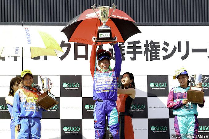 2017年 全日本モトクロス選手権 第6戦SUGO大会