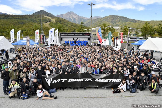清里高原にMTシリーズ大集合!第2回MTオーナーズミーティング開催