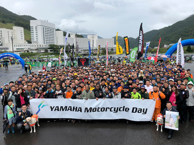 ヤマハ大好きっ子が大集結! YAMAHA Motorcycle Day 2018 in 苗場プリンスホテルの画像