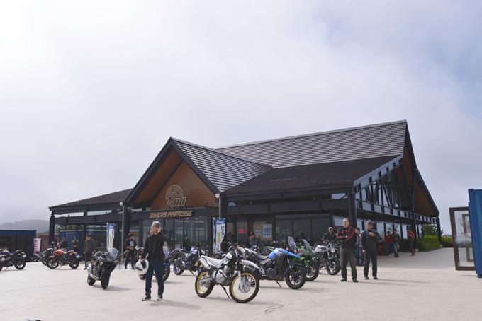 バイカーズパラダイス南箱根はバイク乗りの楽園だ!のメイン画像