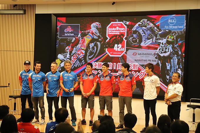 ホンダが8耐参戦3チームを集め「決勝直前! 鈴鹿8耐ファンミーティング」を開催のメイン画像