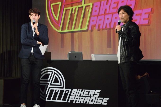 南箱根にバイク乗りの楽園が!「BIKERS PARADISE(バイカーズパラダイス)」START UP MEETレポートの画像01